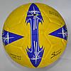 М'яч для футзалу STAR Outdoor JMC0135, фото 5