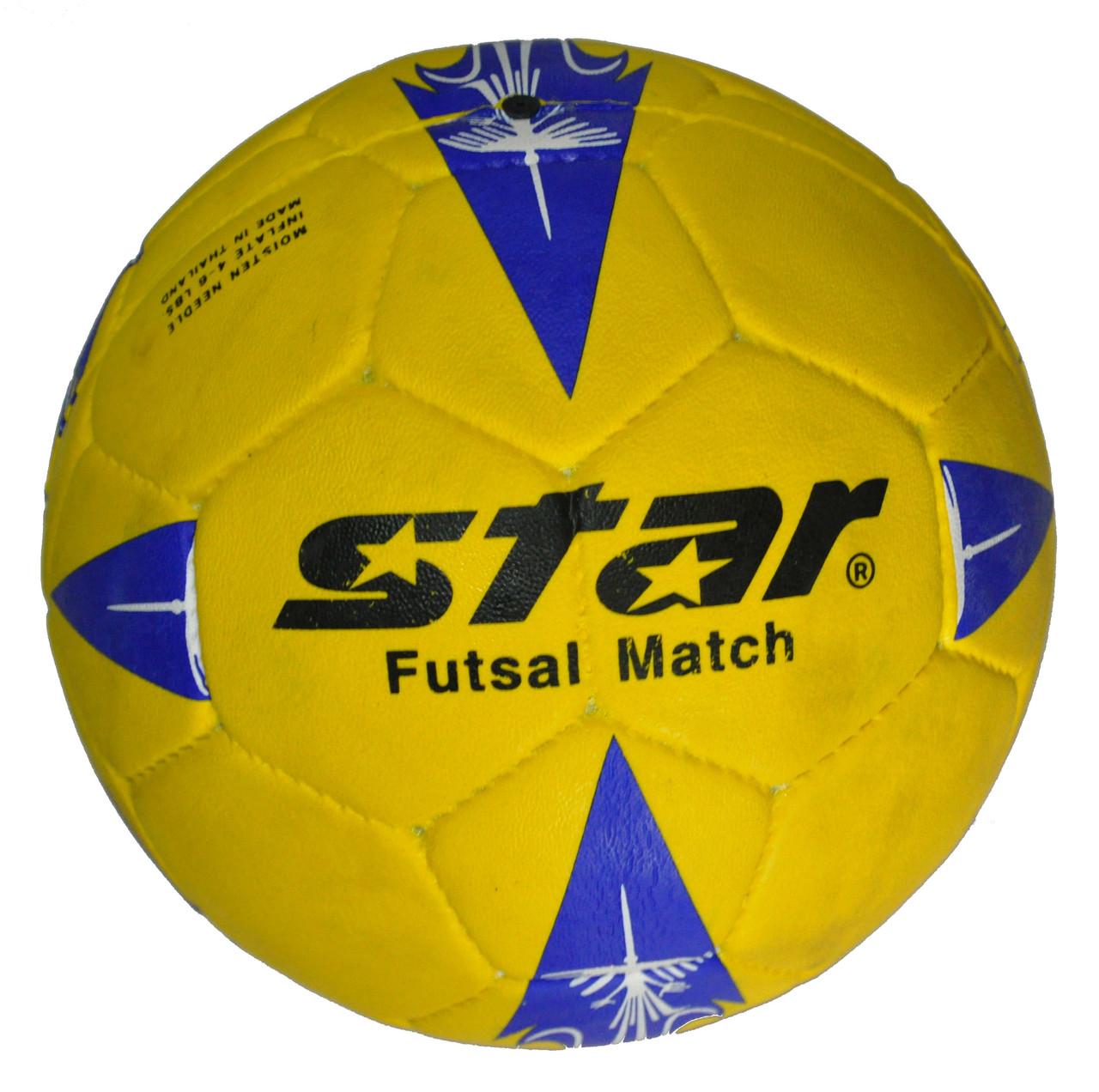 М'яч для футзалу STAR Outdoor JMC0135