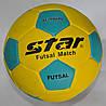 М'яч для футзалу STAR Outdoor JMC0235, фото 2