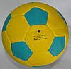 М'яч для футзалу STAR Outdoor JMC0235, фото 3