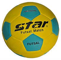М'яч для футзалу STAR Outdoor JMC0235