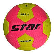 М'яч гандбольний №2 Star Outdoor покришка вспінена гуму JMC002