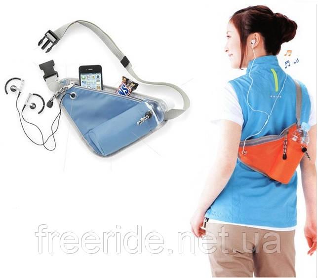 Сумка для спорта с карманом под телефон и флягу (голубая)