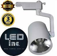 Трековый светильник LED 30 Ватт 4