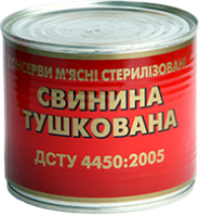 Тушенка СВИНИНА ТУШКОВАНА ДСТУ ТМ Здорово, ж/б 525г