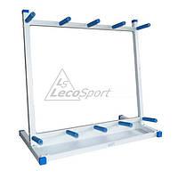 Стойка для хранения бодибаров LecoSport светло-серый