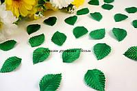 Листья декоративные тканевые зелёные без стебеля упаковка 10 штук