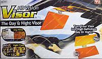 Антибликовый козырек HD Visor
