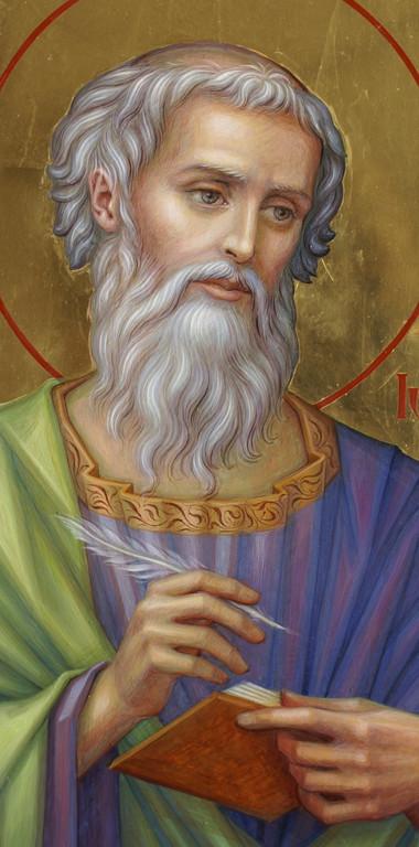 Иконы Святых Апостолов: Андрея Первозванного, Павла, Иоанна Богослова