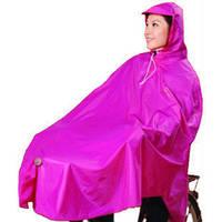 Велосипедная водонепроницаемая накидка / плащ / пончо от дождя, фото 1