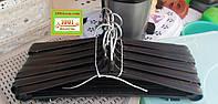Тремпель - плечики для одежды, с железным поворотным крючком