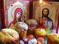 Поздравляем с Христовым Воскресеньем!
