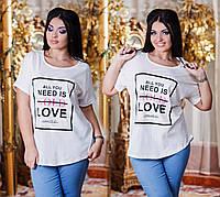 Футболка с принтом All you need is love Батал! ат 3250 (ГЛ)