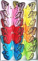 Декоративные бабочки на прищепке (18 см) 282813
