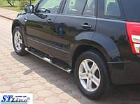 Боковые пороги для Suzuki Grand Vitara (5D) 2006+ ST Line