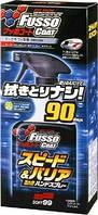 Твердый воск Soft99 Fusso Coat S&B Hand Spray 450 мл. для темных цветов
