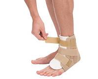 Бандаж на голеностопный сустав с  4 анатомическими шинами