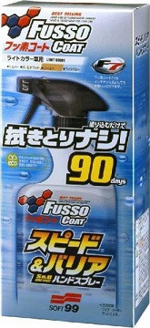 Твердый воск Soft99 Fusso Coat S&B Hand Spray 450 мл. для светлых цветов