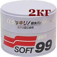 Твердый воск SOFT99 White Super Wax 2 кг для белых авто очищающая