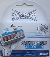 Лезвия Wilkinson Sword Quattro Titanium Blades - 4 шт., из Германии