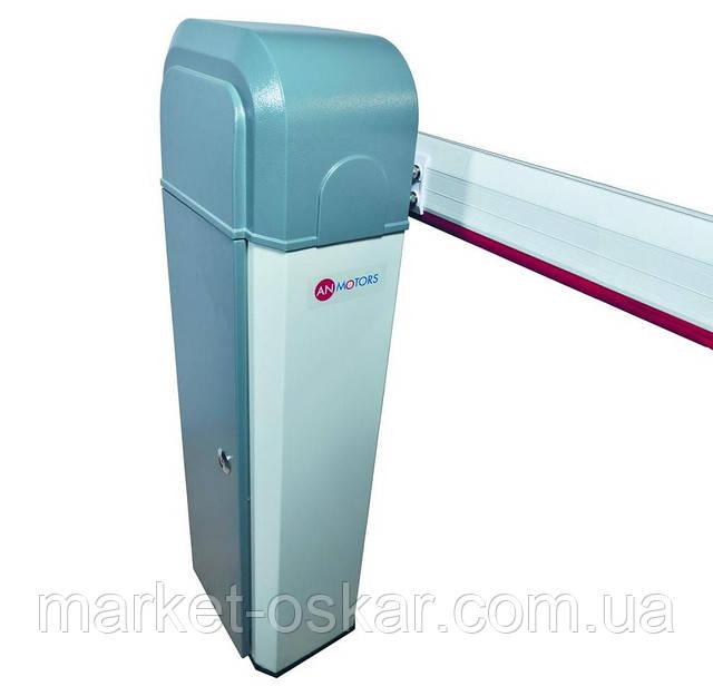 Шлагбаум AN-Motors ASB6000 автоматический, стрела 4м