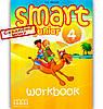 Робочий зошит Англійська мова 3 клас Поглиблений Smart Junior 4 Workbook with CD Авт: Mitchell H.Q. Вид-во: MM Publications