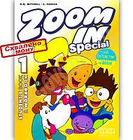 Підручник Англійська мова 1 клас Zoom in Special 1 Авт: Mitchell H.Q. Вид-во: MM Publications