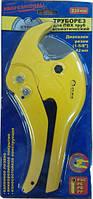 СТАЛЬ 41036 Резак для пластиковых труб автоматический