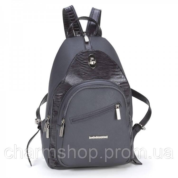 Молодежный городской рюкзак -