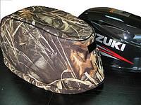 Чехол на крышку (капот) лодочного мотора SUZUKI  20