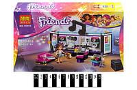 Конструктор Brick Friends Студия звукозиписи поп звезды 175 дет.10403