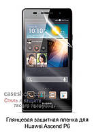 Глянцевая защитная пленка для Huawei Ascend P6