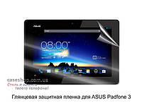 Глянцевая защитная пленка на планшет Asus Padfone 3