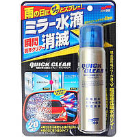 Антидождь Soft99 Quick Clear Mirror Coating