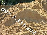 Песок карьерный в Одессе