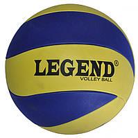 М'яч волейбольний клеєний LEGEND EV18