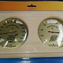 Термометр Гигрометр для сауны для Бани ТГС 2, фото 3