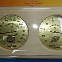 Термометр Гигрометр для сауны для Бани ТГС 2, фото 2