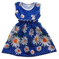 Летнее детское платье для девочки Танюша, хлопок, р.р. 60-68