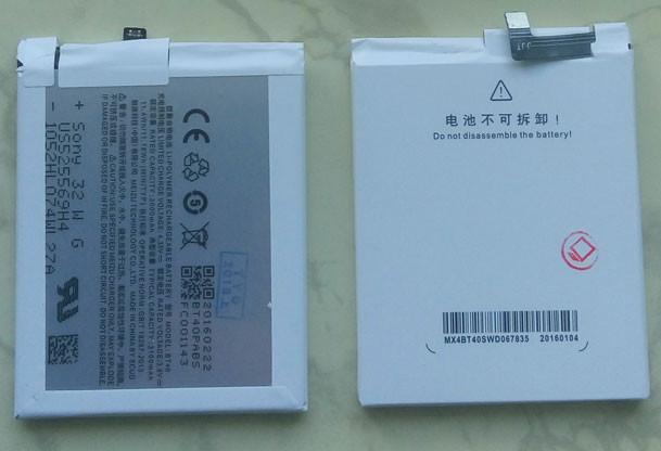 Meizu MX4 акумулятор батарея оригінал BT40 3100mAh