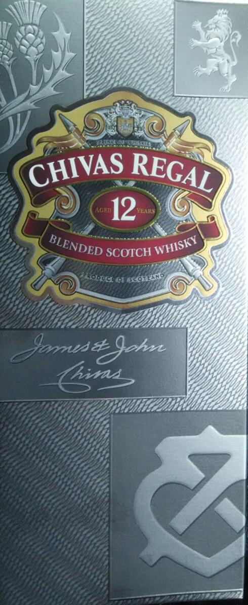 Шотландский виски Чивас Регал 12 лет выдержки 1Л в подарочной коробке