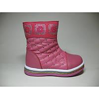 Детские ботинки демисезонные  ST36-4