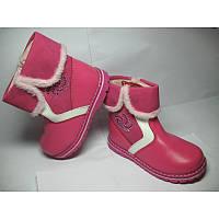 Детские ботинки GFB T703-2