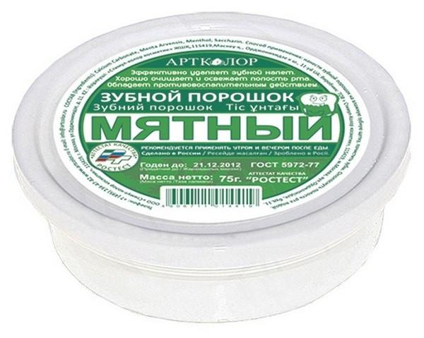АРТКОЛОР Зубной порошок Мятный 75г (5344)