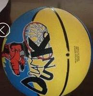 Мяч баскетбольный BT-BTB-0012 резиновый, размер 7