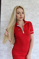 Платье женское спортивное с коротким рукавом - Красное