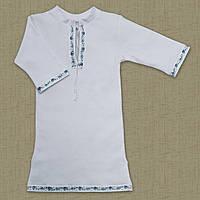 """Рубаха для крещения """"Кристиан-2"""" Интерлок р.56,62,68,74,80,86"""