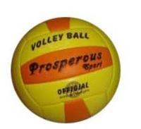 Мяч волейбол BT-VB-0016 pu 260 г 3 цвета в ассортименте