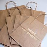 Крафт пакеты, фото 3