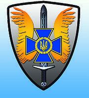 Разработка логотипа Харьков Киев Днепропетровск Запорожье, фото 1